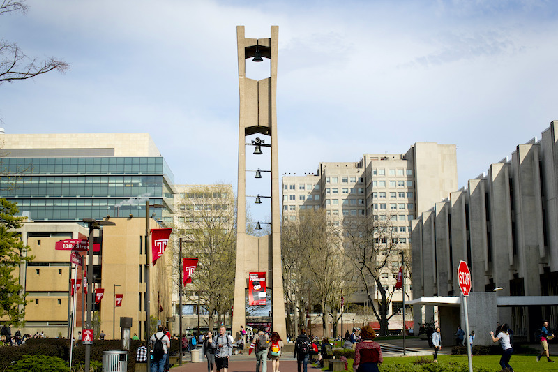 Temple University music - bell tower